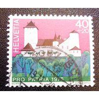 Замок Муртен. Кантон Фрибург. Швейцария. Дата выпуска:1976-05-28
