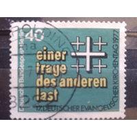 Берлин 1977 религия Михель-0,5 евро гаш.