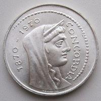 Италия, 1000 лир, 1970, серебро