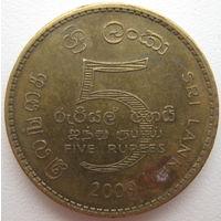 Шри-Ланка 5 рупий 2009 г. (g)