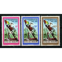 Руанда - 1974г. - 15-летие Независимости. Надпечатка - полная серия, MNH [Mi 667-669] - 3 марки