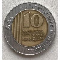Израиль 10 новых шекелей