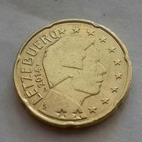 20 евроцентов, Люксембург 2014 г.