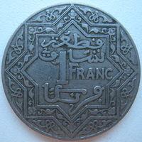 Марокко 1 франк 1924 г. (d)