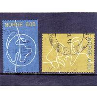 Норвегия.Ми-1488,1489. Полная серия.Стилизованный глобус.Женщина разговаривает с мужчиной Серия: люди.2004.