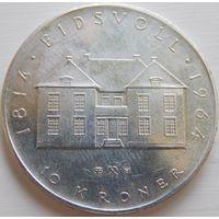 20. Норвегия 10 крон 1964 год, серебро.