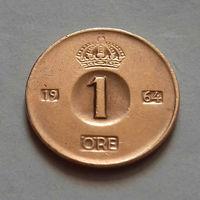 1 эре, Швеция 1964 г.