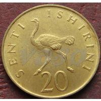 4012:  20 сенти 1976 Танзания