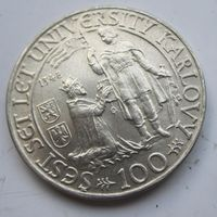 Чехословакия 100 крон 1948. 600 лет Карлову университету . Серебро  .1Б-13