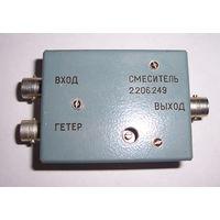 Смеситель от измерительного прибора СК3-40 или СК3-41.