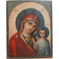 Икона Казанская Пресвятая Богородица.