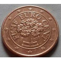 5 евроцентов, Австрия 2005 г.