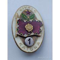 Отличный командир 1 степени(Венгрия)