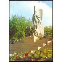 СССР ДМПК 1978 г.Киев монумент Ленин