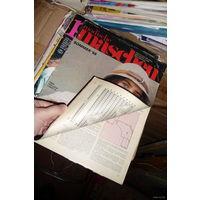 Немецкий журнал по рукоделью
