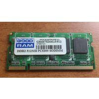 Оперативная память для ноутбука Goodram SODIMM GR667S264L5/512 DDR2-667 512MB PC-5300