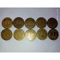 10 монет в 1 франк Франции погодовка без повторов 1931-1941 года.