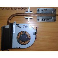 Система охлаждения для ноутбука Toshiba Sattelite C650