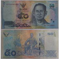 Таиланд. 50 бат (образца 2012 года, P119, подпись 2)