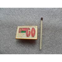 Значок (309)