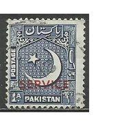 Пакистан. Национальный герб. Служебная марка. 1953г. Mi#39.