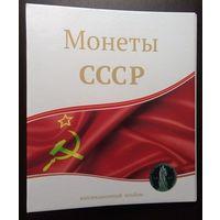 Альбом для монет СССР (без листов)