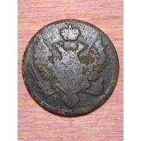 3 гроша. 1826 г. Русско-польская.