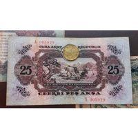 Тува 1 копейка 1934 г. Оригинал. монета (а.4)