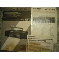 Документы со схемой на SHARP WQ-T354H.