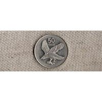 Ботсвана 50 тхебе 2001/фауна/птица/(Ab)
