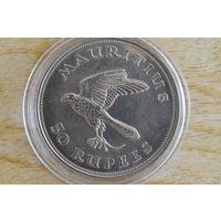 Маврикий 50 рупий 1975  Маврикийская пустельга