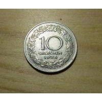 АВСТРИЯ 10 грошенов 1925
