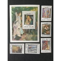 Картины импрессионистов. Мадагаскар,1985, блок+серия 5 марок