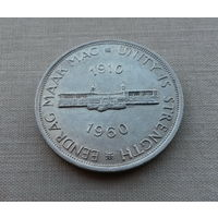 Южная Африка, 5 шиллингов 1960 г., серебро, здание парламента