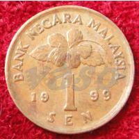 7498:  1 сен 1999 Малайзия