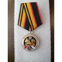 Медаль юбилейная. Морская пехота СССР 80 лет. 1940-2020. ВМФ флот. Нейзильбер.