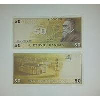 Литва P49 50 Литов 1991 UNC АА0000138.ПРЕСС.
