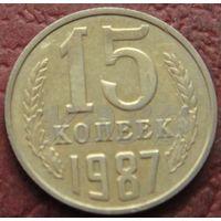 4204:  15 копеек 1987