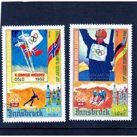 Экваториальная Гвинея.Зимние олимпийские игры.Инсбрук.1976.
