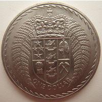 Новая Зеландия 1 доллар 1967 г.