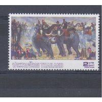 [175] Таиланд 1992.Фауна.Слоны,баталия.
