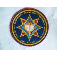 Гомельское высшее командно-инженерное училище МЧС