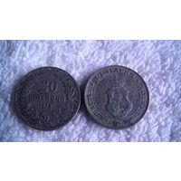 Болгария 20 стотинки 1912г  распродажа