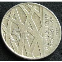 Франция 5 франков 1992 10 лет со дня смерти Пьера Мендеса-Франса