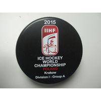 Хоккей - Сувенирная шайба с чемпионата Мира 2015 I див.,группа А Краков, Польша