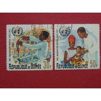 Гвинея 1966г. Медицина.