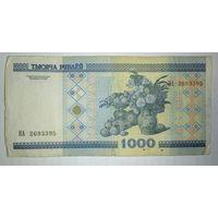 1000 рублей 2000 года, серия НА