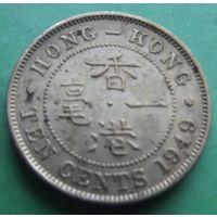 Гонконг. 10 центов 1949. Много лотов в продаже.