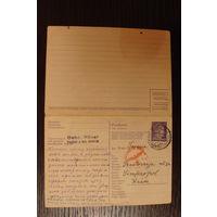 Лагерная почта 1943 года из Германии в Крым