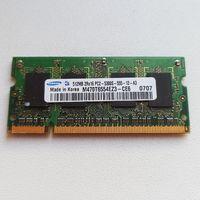 Оперативная память 512MB. Samsung SO-DIMM DDR2 PC2-5300 (M470T6554EZ3-CE6) 512 MB мб 512МБ. Для ноутбука